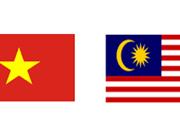 Vietnam y Malasia consolidan relaciones multifacéticas