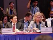 Economías de APEC debaten asuntos comerciales y financieros