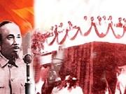 Trasmitirán documental sobre camino revolucionario del Presidente Ho Chi Minh