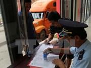 Avanza Vietnam en  implementación de mecanismo de  ventanilla única