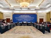 Participa Vietnam en conferencia de la IPU sobre desarrollo sostenible