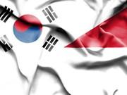 Sudcorea establece Centro de Asistencia empresarial en Indonesia