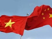 Ciudad Ho Chi Minh e institución china intensifican colaboración