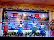 Jóvenes vietnamitas y camboyanos se comprometen a intensificar los vínculos