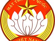 Frente de la Patria supervisa formación ética de cuadros y militantes del Partido Comunista