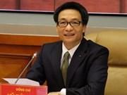 Vicepremier de Vietnam enfatiza importancia de recursos humanos calificados