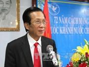 Dirigente camboyano destaca relaciones de amistad y solidaridad con Vietnam