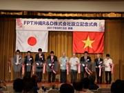 Grupo vietnamita FPT planea abrir universidad en Japón