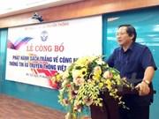 Publican Libro Blanco de Informática y Comunicación de Vietnam 2017