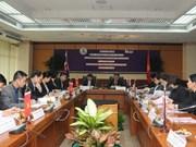 VNA y PRD acuerdan impulsar cooperación en intercambio de informaciones