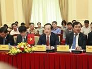 Concluye reunión 35 de Comisión Intergubernamental Vietnam-Cuba