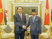 Vietnam felicita al sultán de Brunei por sus 50 años de reinado