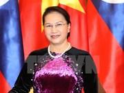 Presidenta del Parlamento vietnamita se reúne con su homólogo iraní