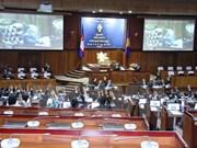 Parlamento camboyano aprueba cuatro leyes electorales modificadas