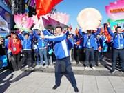 Delegación vietnamita desarrolla actividades en XIX Festival Mundial de Juventud y Estudiantes