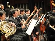 Primera orquesta de cámara privada de Vietnam convoca a músicos