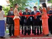 Camboya recibe radiotransmisores donados por Vietnam