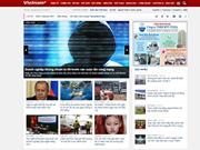 VietnamPlus figurará entre periódicos electrónicos de Vietnam con mayor público extranjero