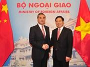 Fortalecen nexos entre Vietnam y China