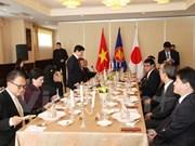 Canciller japonés y embajadores de ASEAN en Tokio destacan significado del APEC