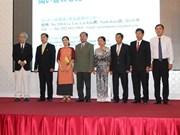 Presentan en ciudad vietnamita grupo de trabajo de inversores japoneses
