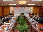 Vietnam y México estudian perspectivas de cooperación en economía