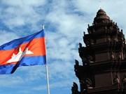 Dirigentes vietnamitas felicitan a Camboya por Día de la Independencia