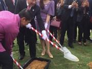 Abre sus puertas Parque del APEC en Da Nang