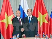 Presidente de Vietnam se reúne con su homólogo ruso, Vladimir Putin