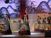Celebran Festival Cultural Ciudad Ho Chi Minh- Gyeongju