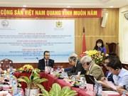 Vietnam y Marruecos comparten experiencias en descentralización administrativa