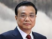 Filipinas y China firman varios acuerdos de cooperación