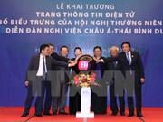Lanzan en Vietnam portal digital de APPF 26