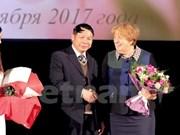 Celebran Día del Maestro de Vietnam en Moscú
