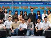 Celebran Día de estudiantes vietnamitas en Sudcorea
