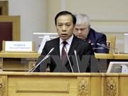 Vietnam asiste al XIV Congreso del Partido Comunista Brasileño