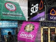 Tailandia promoverá uso de de código de respuesta rápida
