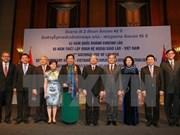 Conmemoran fiesta nacional de Laos en Hanoi