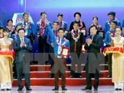 Honran a jóvenes campesinos más destacados de Vietnam en 2017