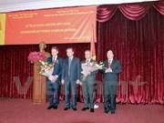 Vietnam otorga Orden de amistad a dirigentes de seguridad rusos