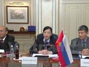 Rusia dispuesta a compartir con Vietnam experiencias en resolución de quejas