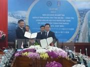 Localidades de Vietnam y Japón fomentan cooperación