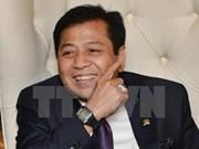Presidente del Parlamento de Indonesia dimite después de escándalo de corrupción