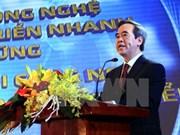 Promueven emprendimiento entre mujeres vietnamitas