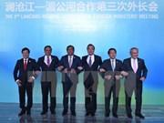Vietnam con diferentes propuestas para impulsar la cooperación Mekong- Lancang