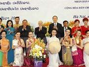 Máximo dirigente partidista vietnamita destaca relación amistosa tradicional con Laos