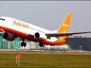 Jeju Air de Sudcorea operará en 2018 vuelos a Da Nang
