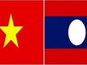 Vietnam y Laos por estrechar cooperación en conservación de identidades culturales