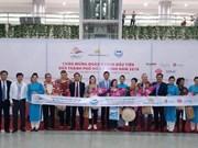 Ciudad Ho Chi Minh recibe a primeros viajeros foráneos en 2018