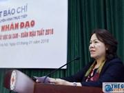 Celebrarán programa televisivo en vivo para respaldar a los pobres en Vietnam